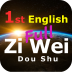 Full Version Zi Wei Dou Shu