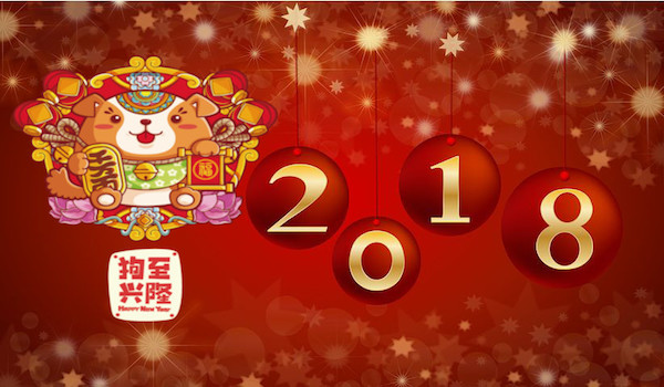 Chinese Zodiac Dog Year 2018 predictions