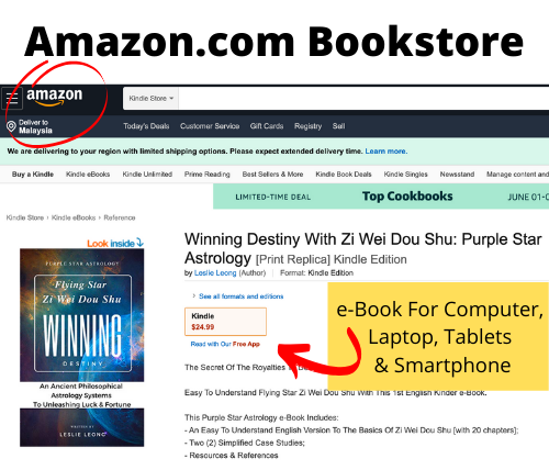 Winning-Destiny-Zi-Wei-Dou-Shu-Amazon-mdestiny