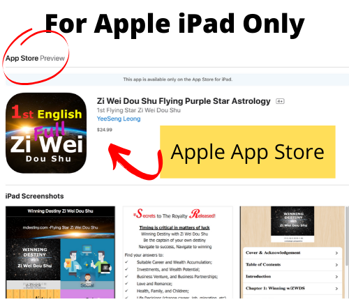 Winning-Destiny-Zi-Wei-Dou-Shu-App-Store-mdestiny